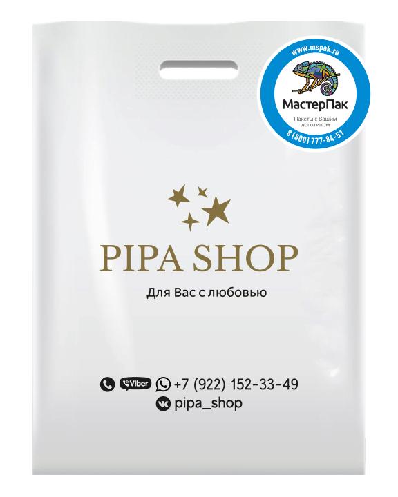 Pipa Shop