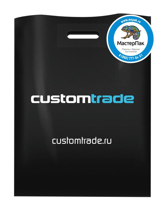 customtrade