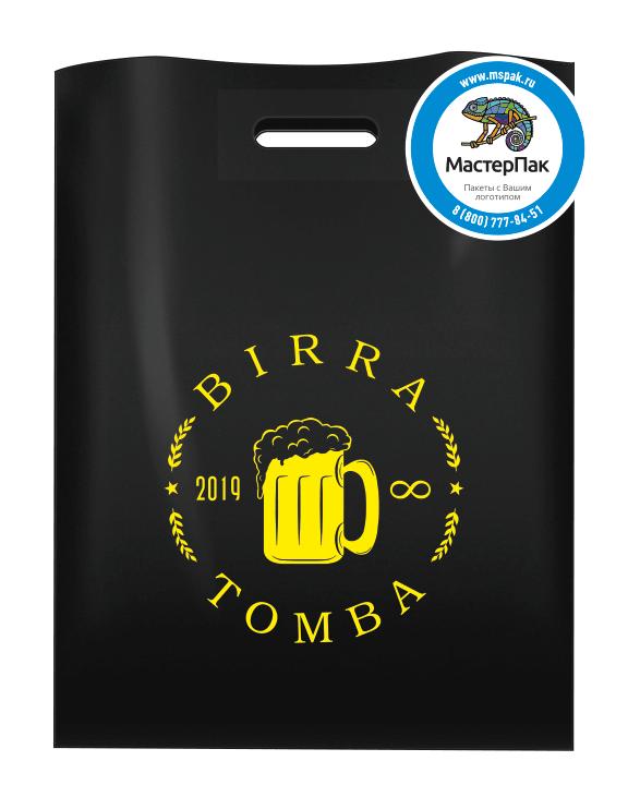 Birra Tomba