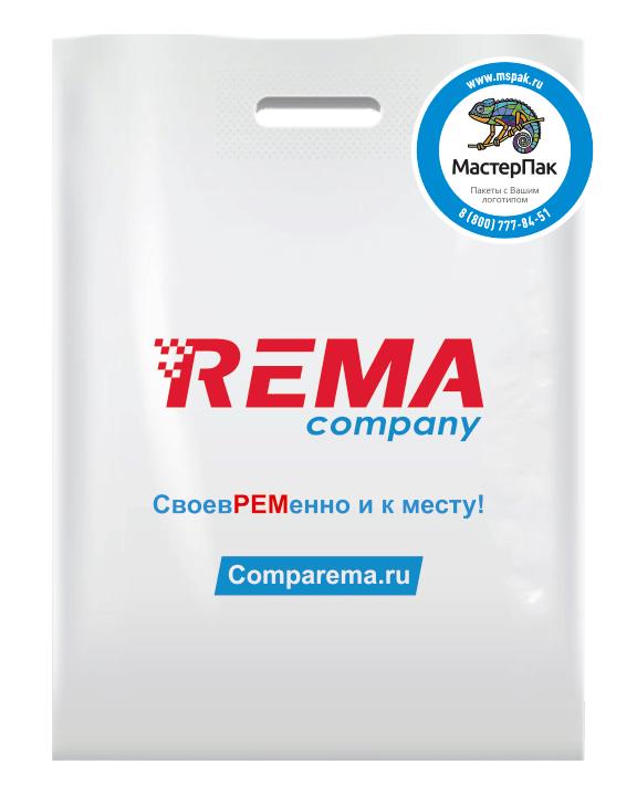 REMA company