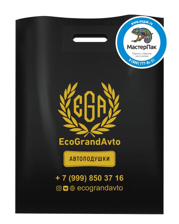 EcoGrandAvto