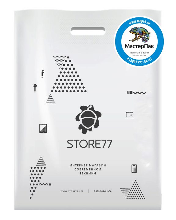 Брендированный ПВД пакет 70 мкм, размер 30*40 см с вырубной ручкой и логотипом в один цвет магазина техники STORE77