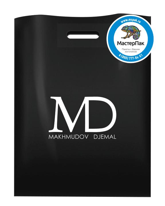 ПВД пакет 70 мкм, размер 30*40 см, один цвет, с вырубной ручкой и логотипом магазина модной одежды MD