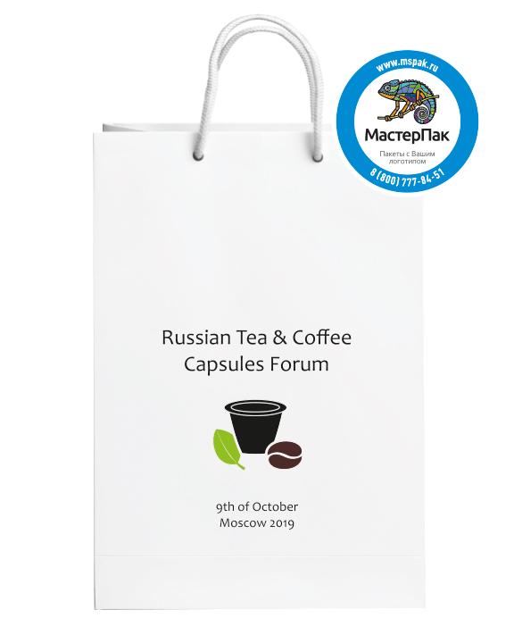 Russian Tea & Coffee
