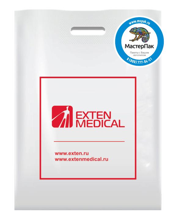 Exten Medical