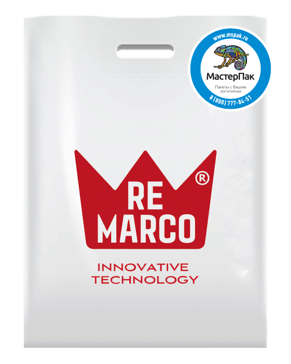 Re Marco