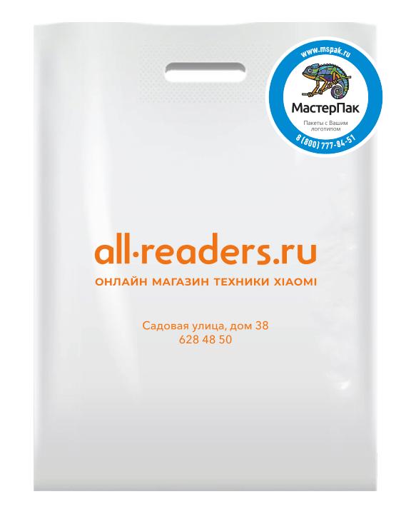 All-readers.ru