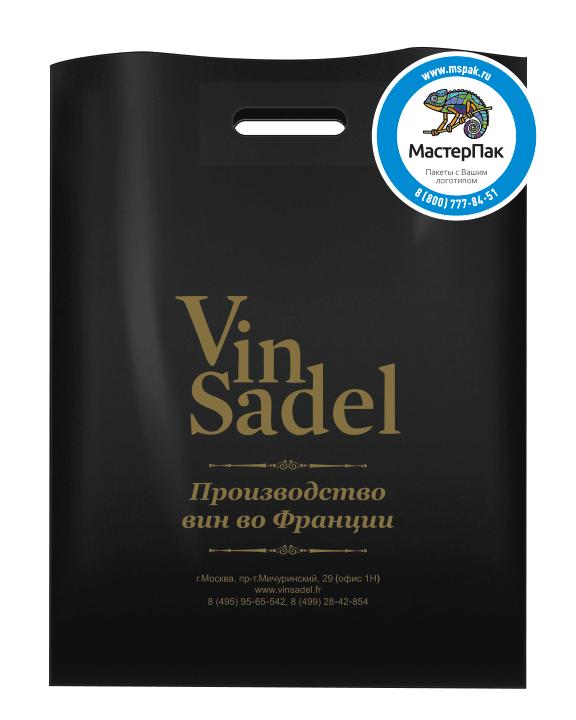 Vin Sadel