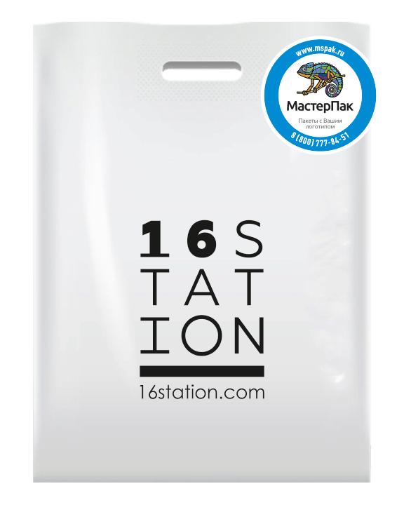 16 Station