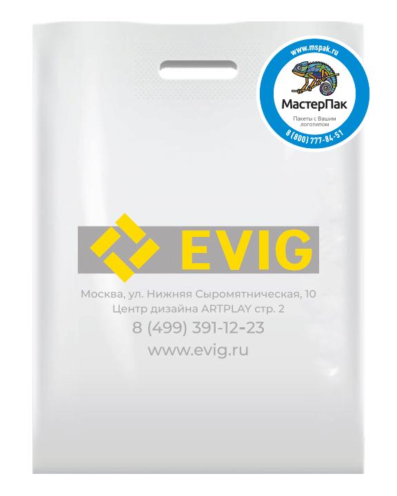 Белый пакет из ПВД в 70 мкм размером 36*45 см с логотипом поставщика напольных покрытий EVIG