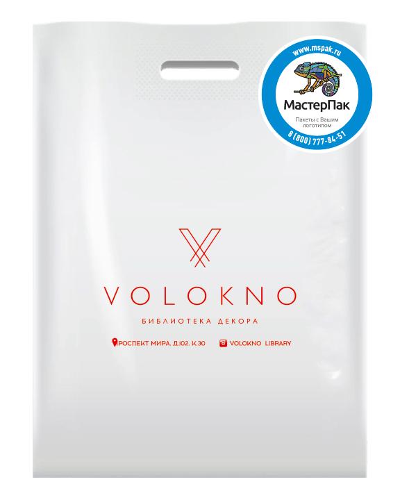 Брендированный пакет из ПВД в 70 мкм размером 36*45 см с логотипом текстильной студии VOLOKNO