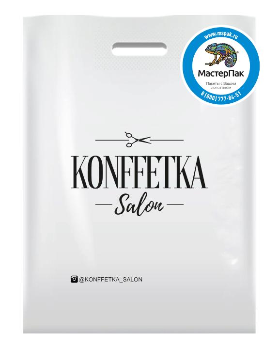 Брендированный пакет из ПВД в 70 мкм размером 36*45 см с логотипом салона красоты KONFFETKA