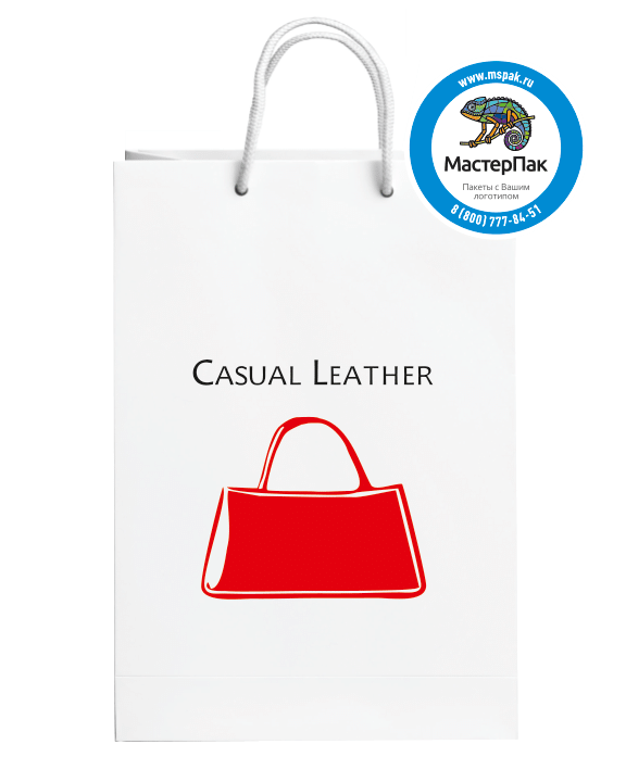 Casual Leather