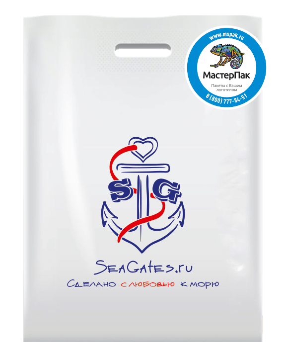 Брендированный пакет из ПВД в 70 мкм размером 36*45 см с логотипом магазина морских сувениров SeaGates