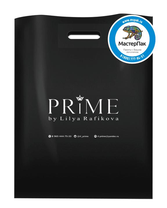 Черный пакет из ПВД в 70 мкм размером 36*45 см с логотипом дизайнера женской одежды PRIME