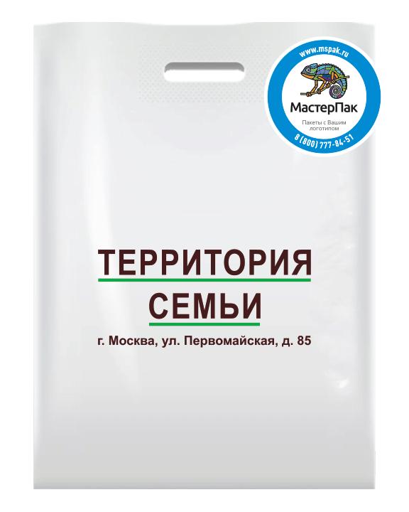 Белый пакет из ПВД в 70 мкм размером 36*45 см с лого общественной организации Территория семьи