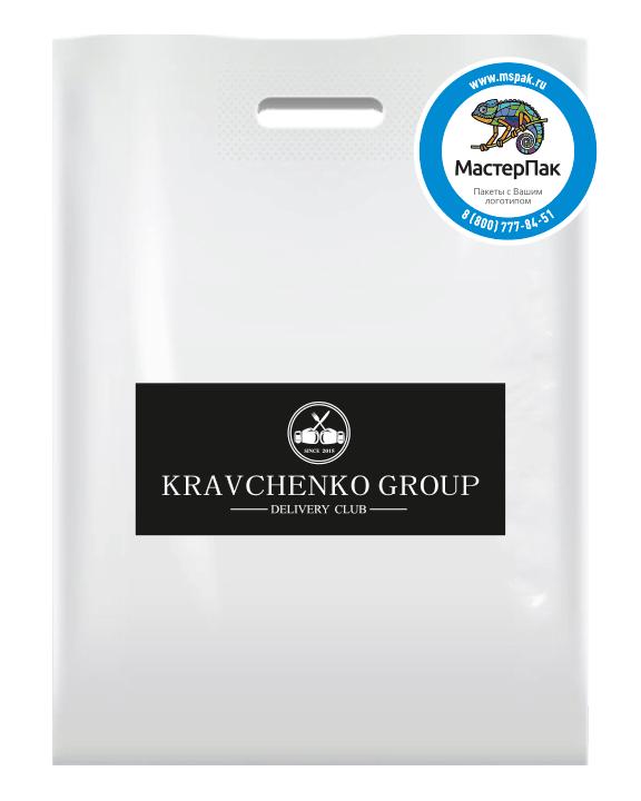 KRAVCHENKO GROUP