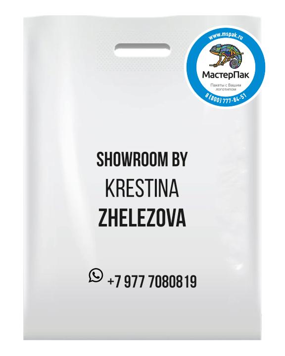 Showroom by Krestina Zhelezova