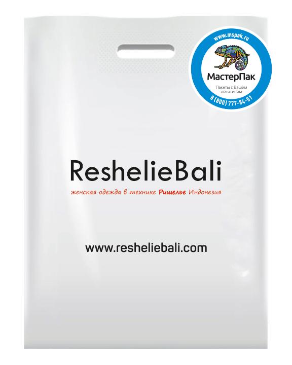 ReshelieBali