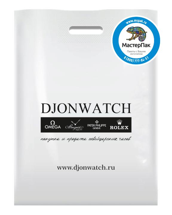 Djonwatch
