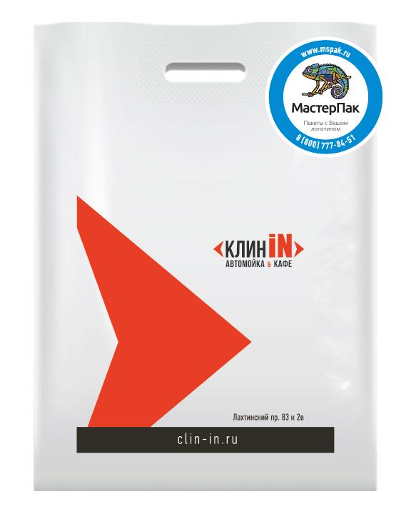 Брендированный пакет из ПВД в 70 мкм размером 36*45 см с вырубной ручной и логотипом автомойки Клин in