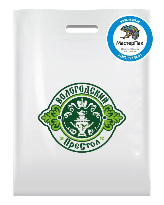Пакет из ПВД в 70 мкм размером 36*45 см с вырубной ручной и логотипом производителя продуктов Вологодский ПреСтол