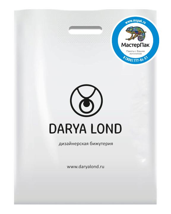 Пакет из ПВД в 70 мкм размером 36*45 см с вырубной ручной и логотипом магазина дизайнерской бижутерии Darya Lond
