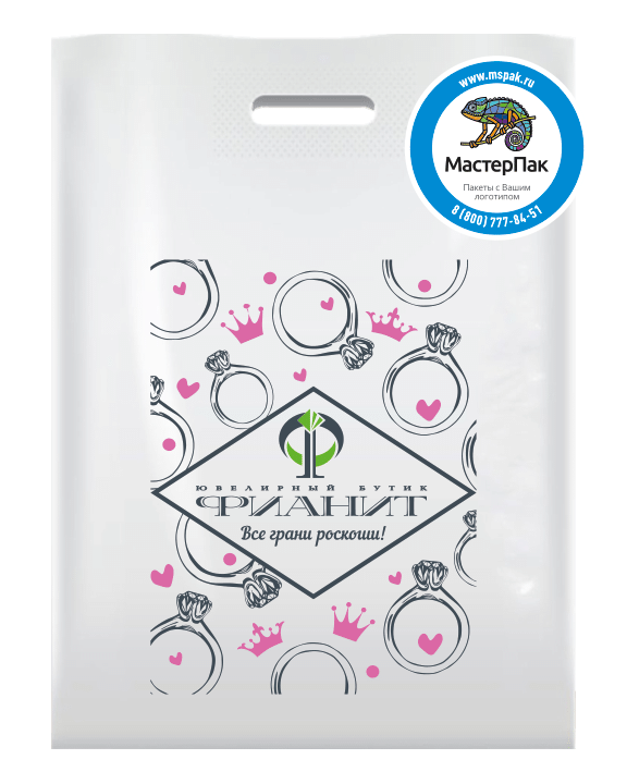 Брендированный пакет из ПВД в 70 мкм размером 36*45 см с вырубной ручной и логотипом ювелирного бутика ФИАНИТ