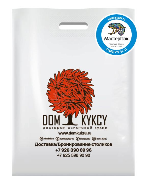 Пакет из ПВД в 70 мкм размером 36*45 см с вырубной ручной и логотипом ресторана азиатской кухни DOM KYKCY