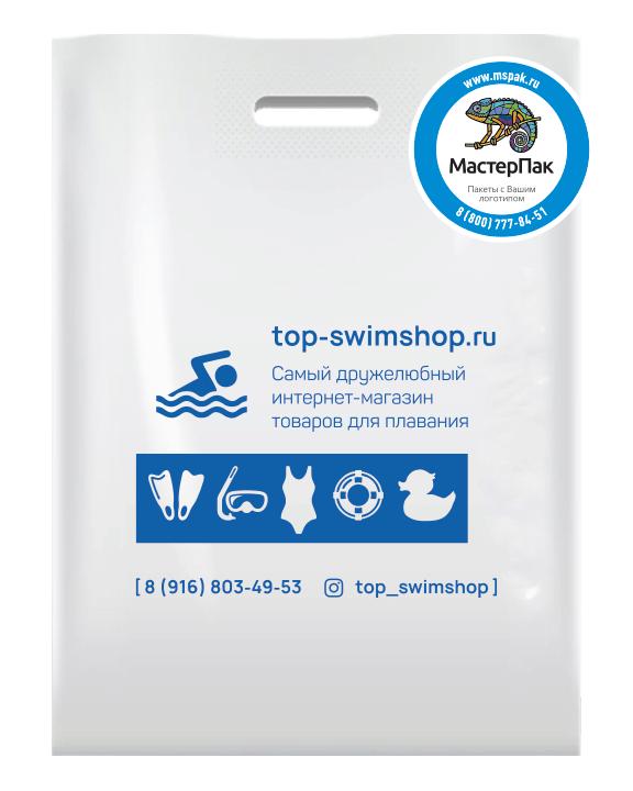 Брендированный пакет из ПВД в 70 мкм размером 36*45 см с вырубной ручной и логотипом Интернет-магазина товаров для плавания