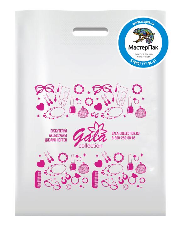 Брендированный пакет из ПВД в 70 мкм размером 36*45 см с вырубной ручной и логотипом магазина аксессуаров GALA Collection