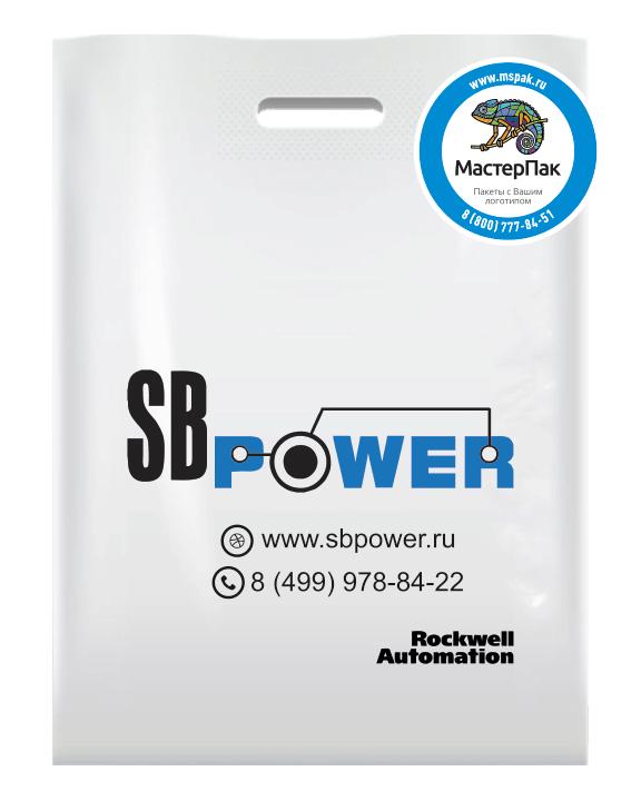 SBpower