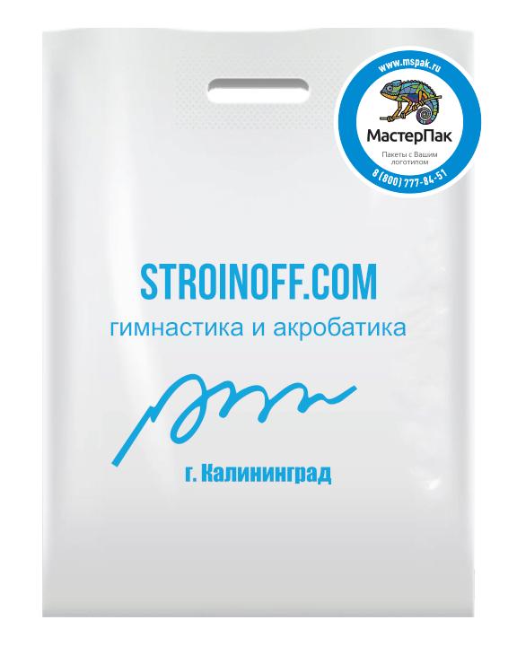 Stroinoff.com