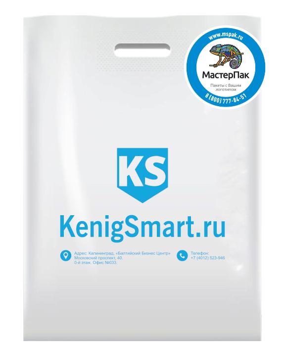 KenigSmart.ru