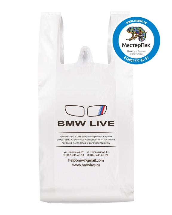 BMW LIVE