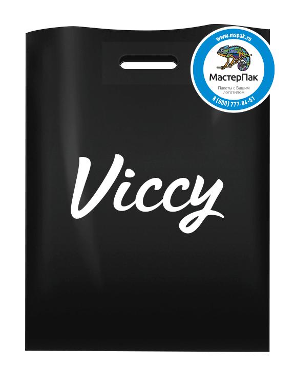 VICCY
