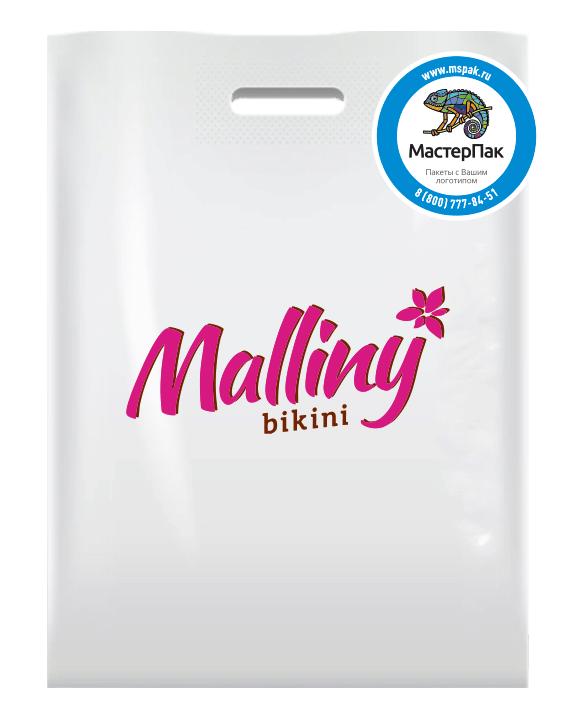 Malliny