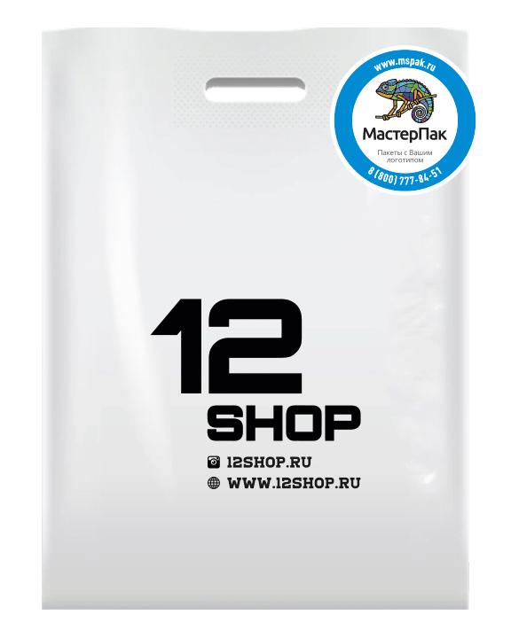 12 shop