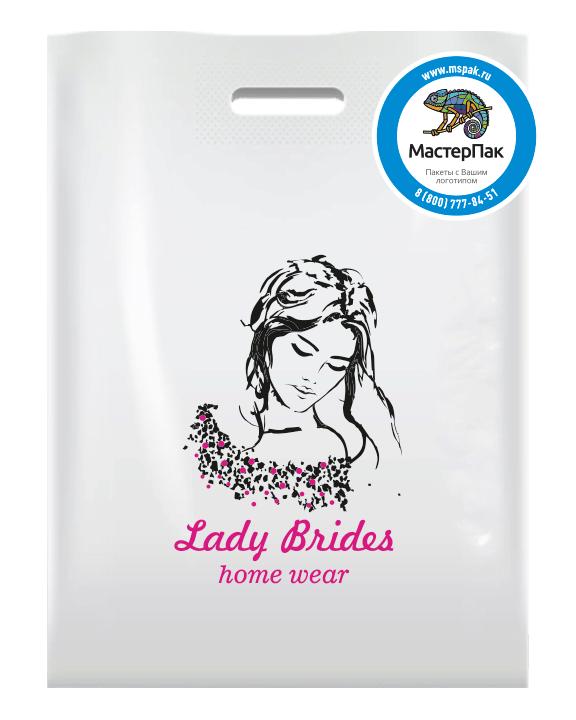 Lady Brides