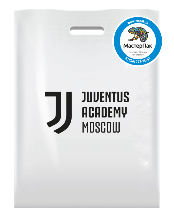 Juventus academy Moscow