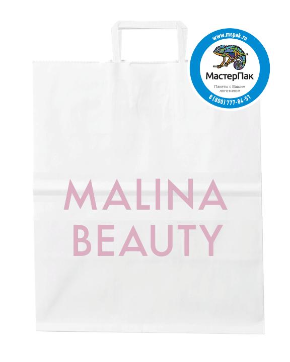 Malina Beauty