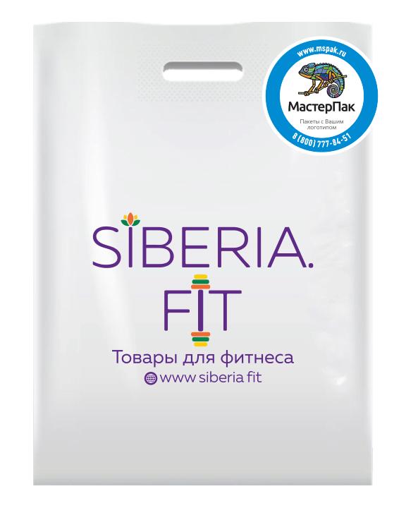 Siberia Fit