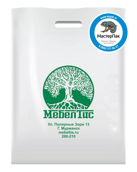 Белый ПВД пакет 70 мкм с вырубной ручкой и логотипом с одной стороны магазина хозяйственных товаров Shteiger