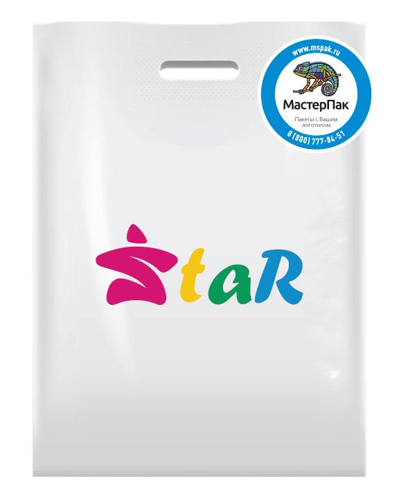 ПВД пакет повышенной плотности в 70 мкм, размер 30*40 см, вырубная ручка, с логотипом в четыре цвета для рекламного агентства Star