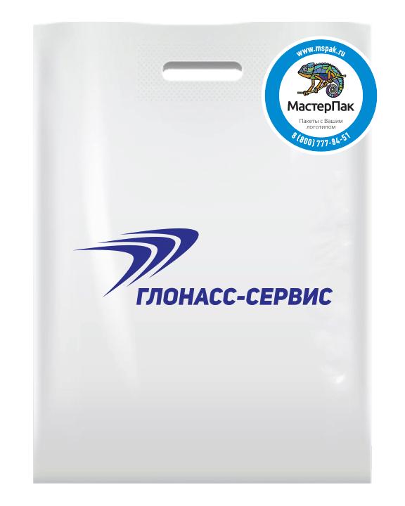 ПВД пакет повышенной плотности в 70 мкм, размер 30*40 см, шелкография, вырубная ручка, с логотипом для поставщика систем безопасности Глонасс-Сервис