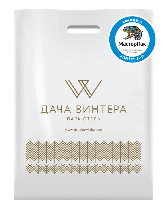 """ПВД пакет повышенной плотности в 70 мкм, размер 30*40 см, шелкография, с логотипом в один цвет для туристической базы """"Дача Винтера"""""""