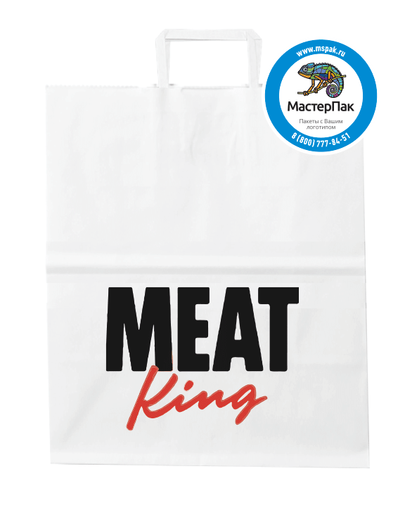Meat King