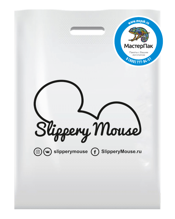 Slippery Mouse