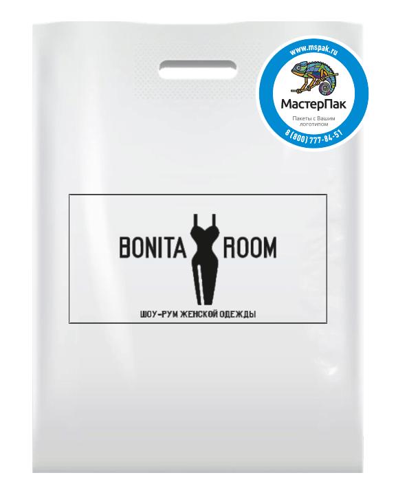 Bonita room