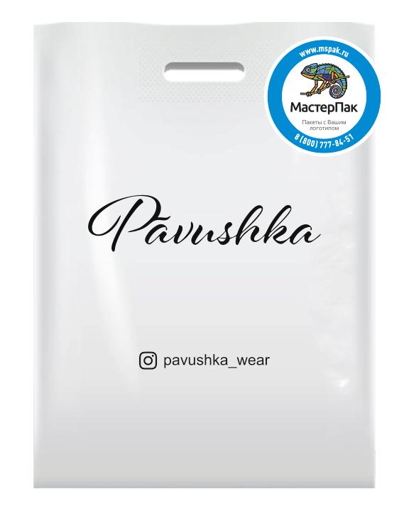 Pavushka
